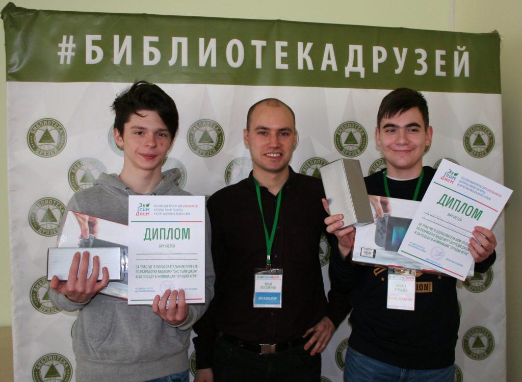 Эко Гейм Джем Никита Курылев